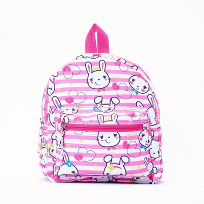 Backpack Rabbit