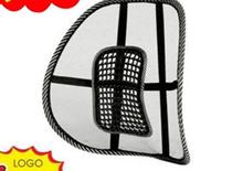 The car back cushion office chair massage waist massage waist pillow waist support ventilation