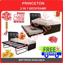 PRINCETON 3 IN 1 FAUX LEATHER BEDFRAME / Add on Mattress Available!