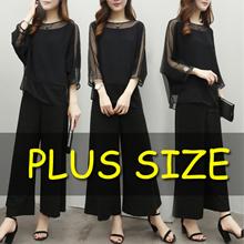 【Nov 20th】QXPRESS  2017  NEW PLUS SIZE FASHION LADY DRESS  blouse TOP PANTS skirt