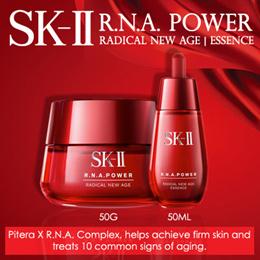 [BRAND DAY SPECIAL] SK-II R.N.A Power Radical New Age50g /R.N.A Essence 50ml