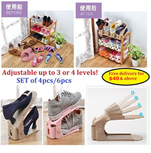 [Set of 6pcs] ADJUSTABLE  PORTABLE Shoe Rack/ Stand Space Saving Convenient Good Quality