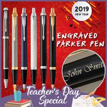 ★Teachers Day Gift Idea★ Parker IM N Ballpoint Pen/Engraving Name//Warranty Included