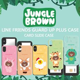★AUTHENTIC★Line Friends Jungle Brown Guard Up Plus Slide Bumper/iPhone X/XS/XR/Max/8/7/6/Plus Case
