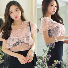 ★ Korean Apparel Fashion cp008 ★ Chapitaine Visible Blouse ♥ Elegance and Stylish Women s Blouse ♥