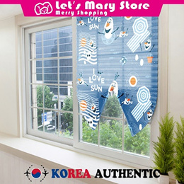 ◆ Shield Blind ◆ Detachable Screen Blind Blackout Screen Curtain/Perfect UV block/Strong Fire/Made i