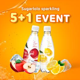 [INTAKE] Sugarlolo Sparkling - 5+1 bottles(Lemon / Apple) / Cool / Dessert / No Sugar/ Kfood