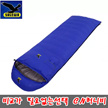 ◆ Free Shipping ◆ [SALEAWA] Salle and camping outdoor sleeping bag / 1000g ~ 2200g / hiking / camping / outdoor / riding / duckling / winter camping equipment