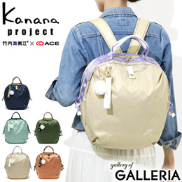c764b82fec kanana project