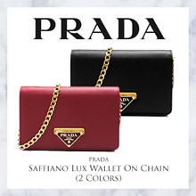 Prada Saffiano Lux Wallet On Chain (Available In 2 Colors)