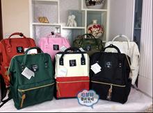 【100% Seller Satisfaction ✿ PREMIUM QUALITY 】ANELLO shoulder bag /  computer bag / school bag