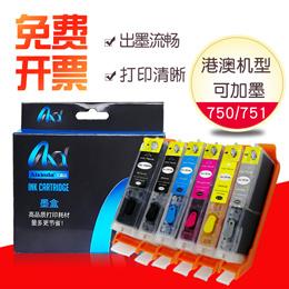 AIX-e-Fitr for Canon MG5470 MG670 MG770 5670 MG6470 MG5570 iP8770 7270 iX6870 MX927 MX727 MX727 prin