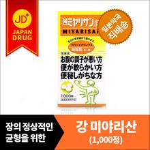 Kiyoshi Miyariyama 1000 tablets