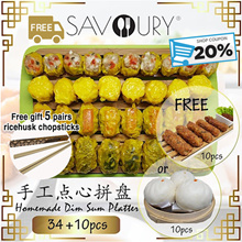 SAVOURY | 44 PCS | HANDMADE DIM SUM PLATTER | WUXIANG | FRESH | JUICY | FRY | STEAM