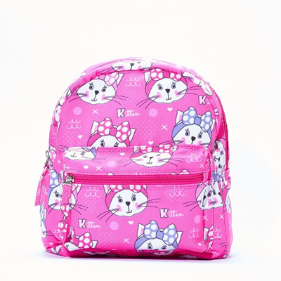 Backpack Pinky Cat
