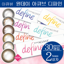 [Japan domestic distribution goods] One Day Acuvue di Fine Moist two boxes without a prescription   contact lens one day disposable contact lens 1day contact lenses Colorcon contact