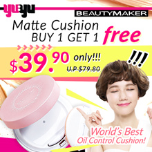 BUY 1 FREE 1 ✮2ND New Generation ✮ BEST OIL CONTROL MATTE CUSHION SPF40**