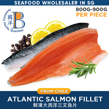 [CAUSEWAY PACIFIC] Atlantic Salmon Fillet / 800g-900g PER PIECE /CHEAPER THAN WHOLE SALE PRICE !