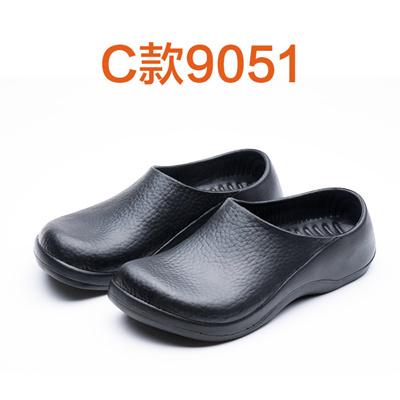 Qoo10 Authentic G Wako Sliding Kitchen Chef Shoes Slip Resistant