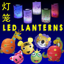 ☾ Paper Lanterns ☾ Mooncake Festival /DIY Lantern/With Colorful LED /Stick Handle
