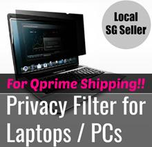 Privacy Screen Filter / Protector for Laptop / Notebook / Desktop / Anti spy / Anti-Glare Qprime