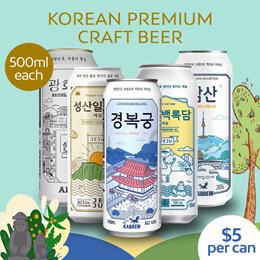 [K Food] (1 CTN - 6 CANS/500ML EA) Korean Premium Craft Beer (KABREW / ARK) ALC 4.3 ~5.1%