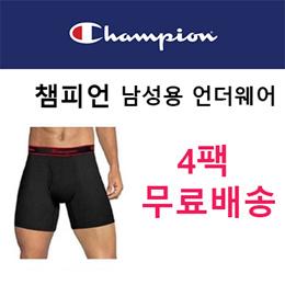 [Champion] 챔피언 박서 브리프 언더웨어 4팩 / Champion boxer brief underwear 4pack