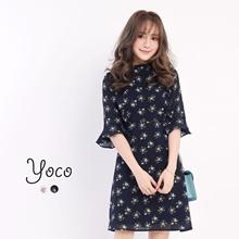 YOCO - Floral Highneck Maxi Dress-171615