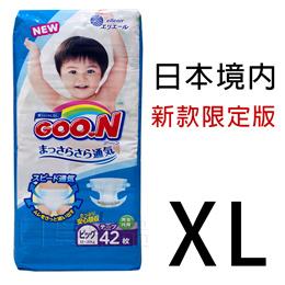 現貨 日本境內Genki大王 新版限定版 黏貼式尿布 XL 42片 日本製