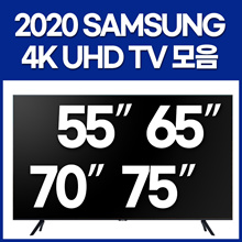 ★ 2020 4K UHD 55 65 70 75-inch Samsung TV Collection UN75TU8000 ★ 4K UHD TV ★ Including VAT and Shipping ★