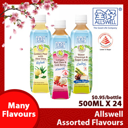 ALLSWELL ASSORTED FLAVOURS - 500ML x 24 BOTTLES