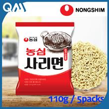 ★Plain Instant Noodle(SariMyun) Multi Package_110gX5EA★Kfood_Made in KOREA