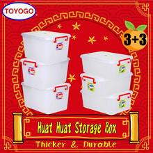 [Buy-3-Get-3-Free] Toyogo Storage Box (Bundle of 3) (2006)
