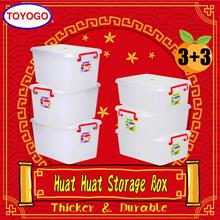 [Buy-3-Get-3-Free] Toyogo Storage Box (Bundle of 3) (2006)