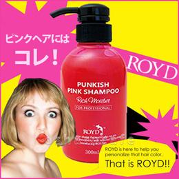 ROYD(ロイド) カラーシャンプー ピンク 300ml【ピンクシャンプー カラーシャンプー ロイドカラーシャンプー】 (6018322)