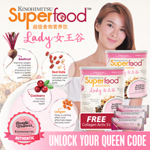2 x Kinohimitsu Superfood Lady 500g *Free Collagen Activ 3s* [Suitable for Women at Every Age]