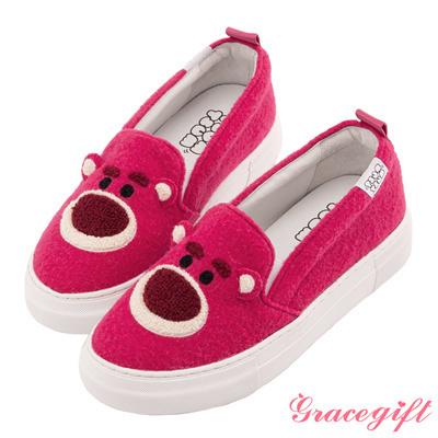 ... Deep Pink- ...
