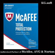 McAfee Total Protection 2018 for 1 / 3 / 5 / 10 or unlimited devices 1 year- activation code license