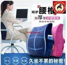 Waist cushion / pillow / lumbar support office / memory foam chair lumbar cushion / lumbar pillow Au