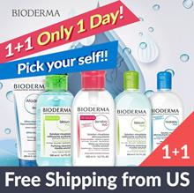 [BIODERMA] 1+1 Sensibio / Sebium Cleansing Water  / Makeup Remover / Foam / free shippng