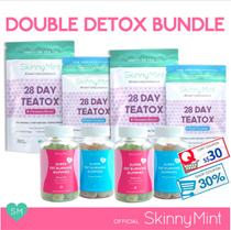[SkinnyMint Official] Double Detox Bundle (2x28Day Teatox + 2x Fat Burning Gummies) + FREEBIES