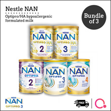 [NESTLÉ NAN] Optipro/HA/Kid hypoallergenic formulated milk【BUNDLE OF 3 TINS!】