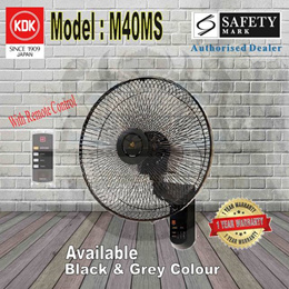 KDK 40CM WALL FAN M40MS / 16 INCH WALL FAN / WITH REMOTE CONTROL / BLACK AND GREY AVAILABLE