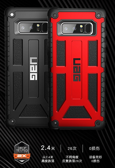 lowest price 099bc 95b30 Samsung Note 8 UAG Monarch Case/Shockproof Cover 22054