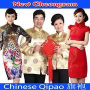 Premium CNY Cheongsam / Chinese Qipao 旗袍 ★ Best Gifts For Dad and Mom / Wedding dress cheongsam