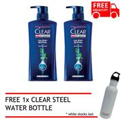 [BUNDLE PROMOTION]~~BUY 2 UNIT CLEAR MEN SHAMPOO 480ML  (FREE 1Unit CLEAR STEEL WATER BOTTLE)