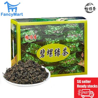 Changdingxiang Biluochun 192g