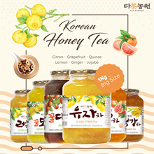 ★Korean Honey Citron Tea★1kg Big Size/Korean Food/Korean Drink/Korean Tea/Ginger/Jujube/Quince/Lemon
