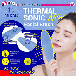 【MIRAE】 SONIC FACIAL BRUSH ♥ Deep Cleansing/Make Up Remover/Massage ♥ TV Shows Recommended ♥