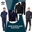 [Adidas] 아디다스 팀 시그니쳐 엔트리 트레이닝 세트 S22636/S22638
